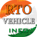 Information for RTO Vehicle by Hindi Help