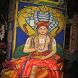 Upadesa Rathinamaalai (Ta) by Suresh Pillaipakkam Bagukkudumbi