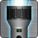 Brightest Flashlight by vmons