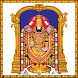 Namo Venkatesha Telugu by RAMANA RAO P. R.