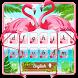 Pink Flamingo Keyboard Theme by Pink Theme Designer