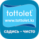 Tottolet by AppMaker LLC.