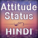 Attitude with Image by Patel Divya 835