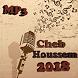 جديد Cheb Houssem جميع اغاني الشاب حسام by fatimapps