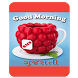 Gujarati Good Morning SMS by Nexa Technology