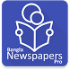 Bangla Newspapers Pro by OffTechIT Bangladesh