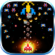 Galaxy Invaders : Space Galaxa by Space Galaxa Pro Shooter