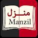 Manzil by AHijazi