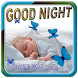 Good Night Images Greetings by FAM Apps
