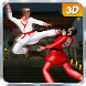 Karate Fighting Kung Fu Tiger by Fighting Arena