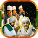 300+ Sholawat Hadroh Terbaru by Hani Music Lyric