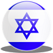 Linkword Hebrew Beginners 1 by Linkword Languages UK