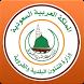 بلدية العيون الرسمي by system script