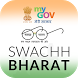 Swachh Bharat Abhiyaan by MyGovIndia
