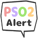 PSO2 EQ Alert by mirumuru