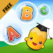 ABC puzzle HD Free by MEGAZONE Corp.
