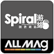 Spiral x ALLMAG電子雜誌 by ALLMAG LIMITED