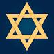Jewish Hospice Resource by Matthew Zerwekh