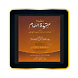 Aqidatul Awam & Terjemah by MuStudio