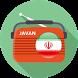 Radio Javan by Radios, Gif, Peinados, Frases y más apps Gratis