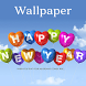New year live wallpaper 2016 by Nilkanth Developers