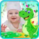 Baby Photo Editor Frames by Photo Frames Group