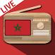 Radio Morocco Live Station ???????? | Morocco Radios by Radio Live Fm Music Online