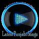 Song Gaal Ni Kadni - Latest Punjabi Songs by Studio Africa