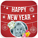 New Year Photo Frames by vcsapps