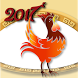 Countdown to Chinese New Year by Daniel Wireless Software Pte Ltd