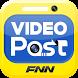FNNビデオPost by Fuji TV-lab.