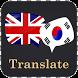 English Korean Translator by Translate Apps