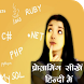 Learn Programming - Hindi by LMAppsTech