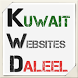 Kuwait Websites Daleel - KWD by Trendz App