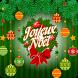Messages De Bonne Année 2017 by JeeApps