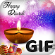 GIF of Happy Diwali 2017 by Born Developer