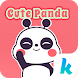 Kika Cute Panda Sticker Gif by Pretty Emoji Keyboard Theme Design