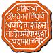 Veer Maratha by Crimson Wave Technologies