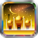 محمد رسول الله by Holy Islamic Apps