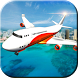 Real Pilot Airplane Flight Simulator by The Entertainment Master