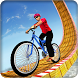 Impossible BMX Bicycle Racing by Zygon Games