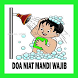 DOA NIAT MANDI WAJIB by JBD Kudus Studio