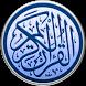 القرآن الكريم كامل بدون انترنت by QaHa