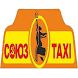 Такси Крым by UpTaxi