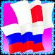 Русско Японский разговорник by Namangan Intellect Software Developers