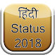 Status with attitude