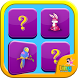 Tiny Kids Animal Memory Game by TinyDreams Games