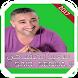 اغاني سعيد الصنهاجي 2017 by DevOurdi