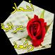 اشعار عراقية رائعة by deev2017