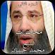 محاضرات الشيخ محمد حسان جزء2 by Dev.abdo